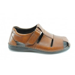 Български затворени сандали естествена кожа КП 5920Св.Кафе