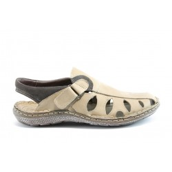 Български анатомични сандали естествена кожа МЙ 71159БЕЖ