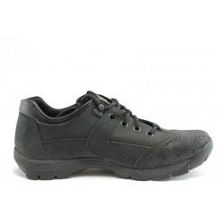 Мъжки ежедневни обувки АК 925