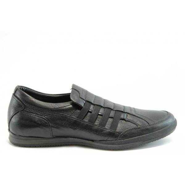 Спортно-елегантни мъжки обувки  КО 5470