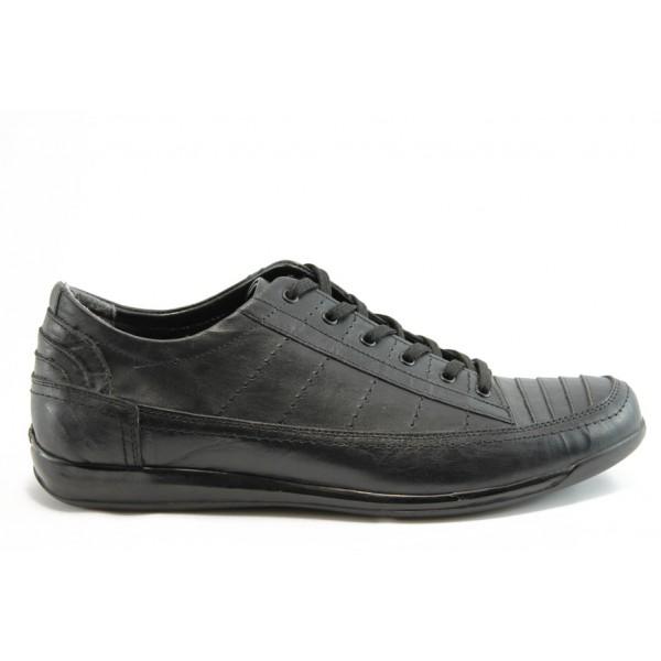 Мъжки обувки с връзка КО 4050