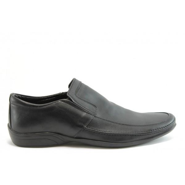 Спортно-елегантни мъжки обувки МИ 03