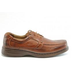 Мъжки ежедневни обувки XS 3903