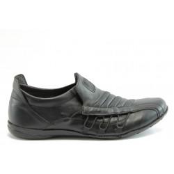 Мъжки обувки без връзки АВ 2410