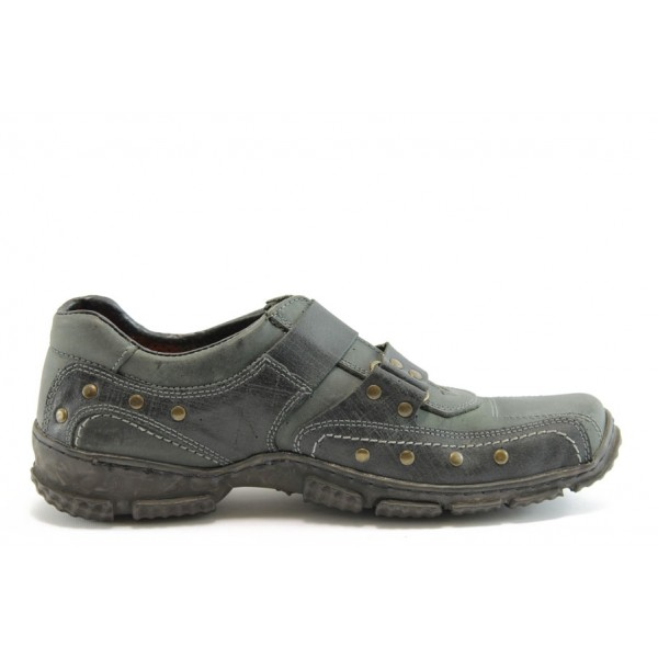 Мъжки спортни обувки с лепенка KV 993