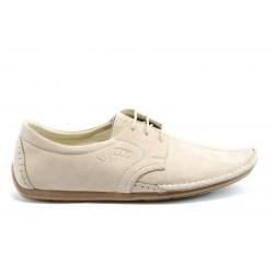 Мъжки еждневни обувки ПИ 712БЕЖ