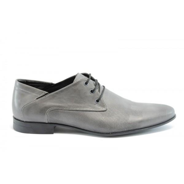 Мъжки елегантни обувки ФЯ 8061СИВ