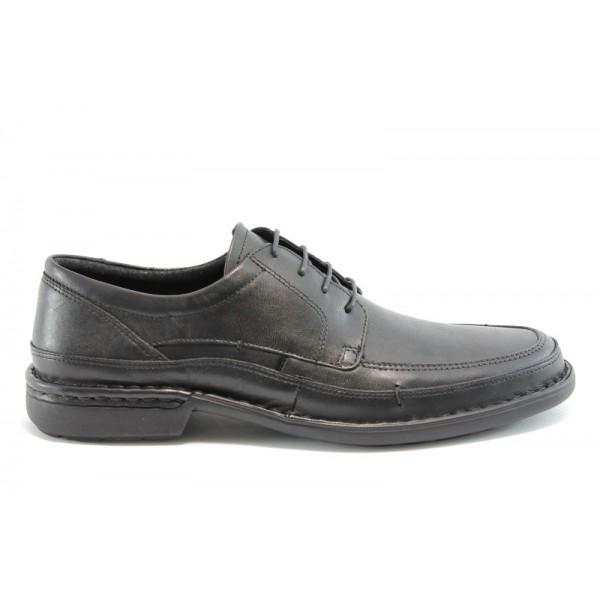 Мъжки анатомични обувки естествена кожа КП 7385 Черен