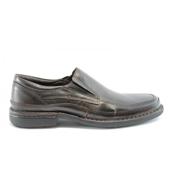 Мъжки анатомични обувки без връзки КП 7417КАФЕ