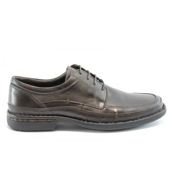 Мъжки анатомични обувки естествена кожа КП 7385 КАФЕ