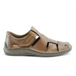 Немски сандали Rieker 05275