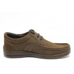 Мъжки обувки от естествен набук ГЯ 845 кафяв набук
