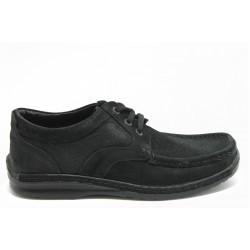 Мъжки обувки от естествен набук ГЯ 845 черен набук