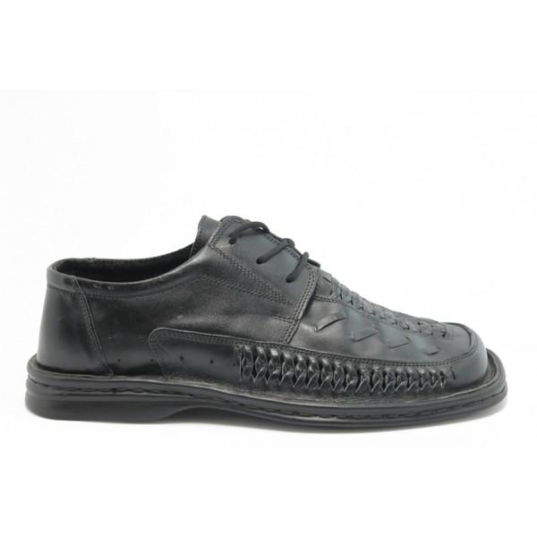 Мъжки обувки от естествена кожа с перфорация КН 019