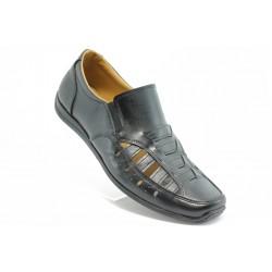 Мъжки летни обувки МИ 07черно