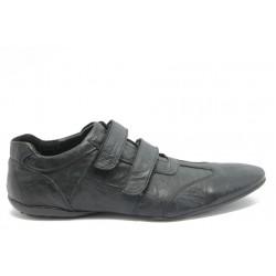 Мъжки спортни обувки от естествена кожа АК 1274 черни