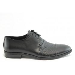 Мъжки официални обувки ФН 305