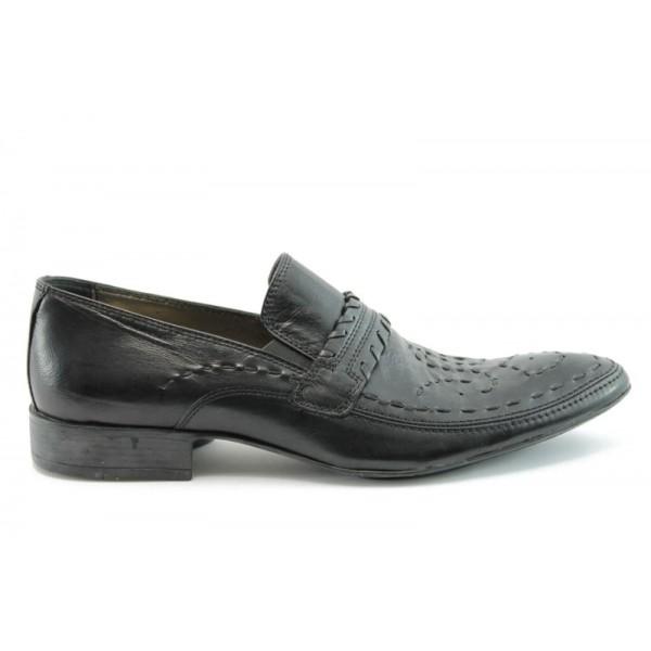 Елегантни мъжки обувки  МИ 1071