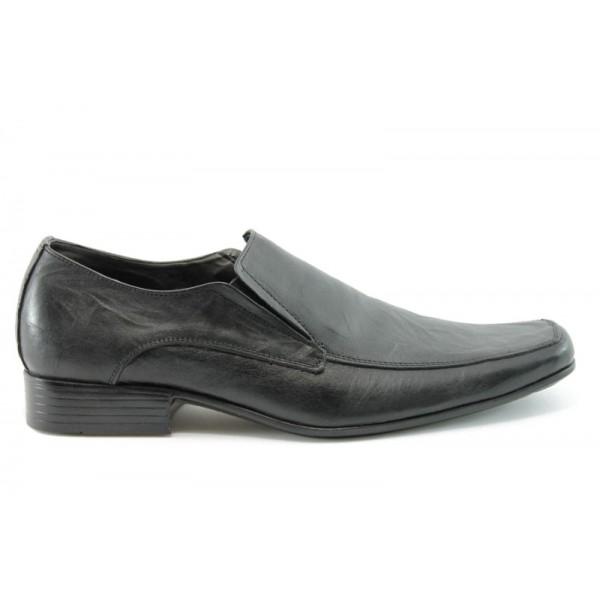 Елегантни мъжки обувки  ЛД 57