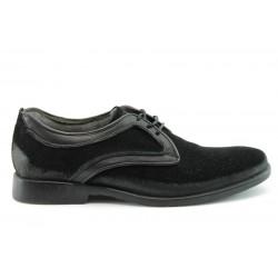 Мъжки обувки  МИ408