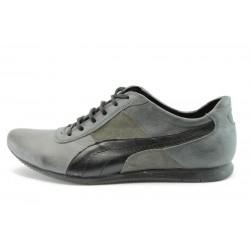 Спортни мъжки обувки  МИ41С
