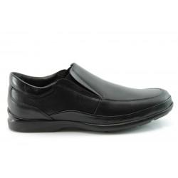Мъжки анатомични обувки  КП7821Ч