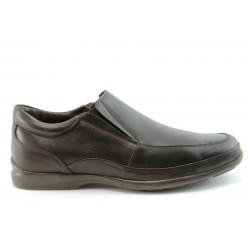 Мъжки анатомични обувки КП7821К