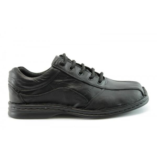 Мъжки обувки с връзки КН043Ч