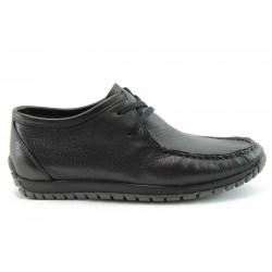 Мъжки анатомични обувки КП7105Ч