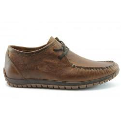 Мъжки анатомични обувки КП7105К