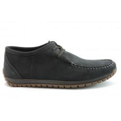 Мъжки анатомични обувки  КП7105Ч.В.