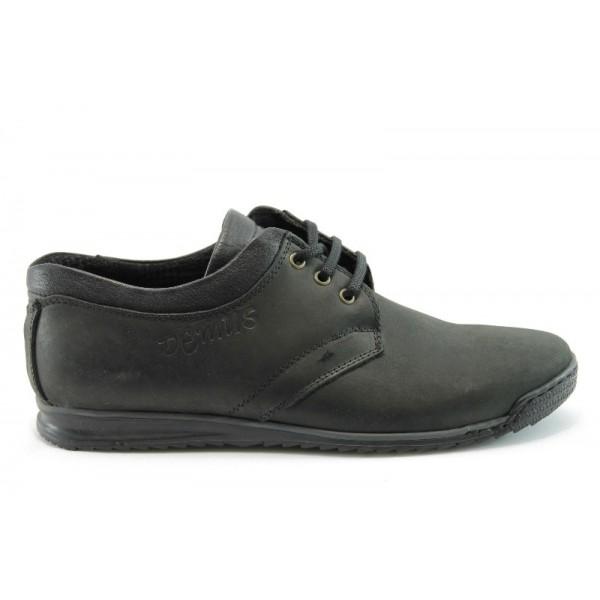 Спортни мъжки обувки  МИ933ч