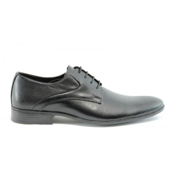 Официални мъжки обувки  ФЯ2050Ч