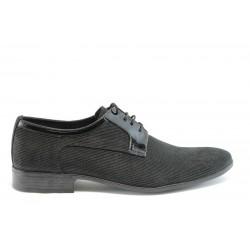 Официални мъжки обувки  ФЯ26Ч