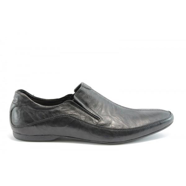 Спортно-елегантни мъжки обувки КО 7503Ч