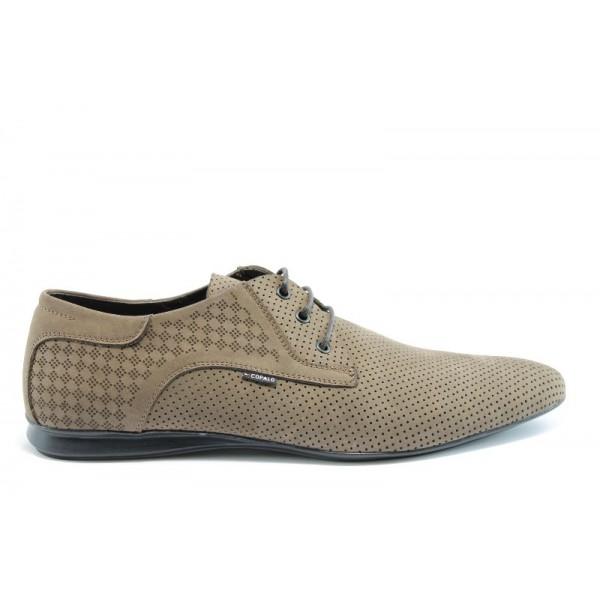Летни мъжки обувки КО 728