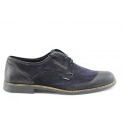 Мъжки анатомични обувки КО 39-991С