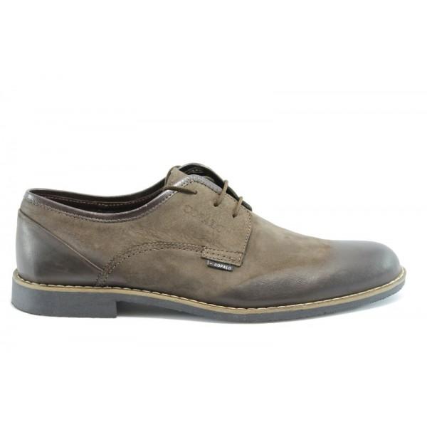 Мъжки анатомични обувки КО 39-991
