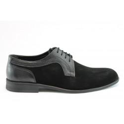 Елегантни мъжки обувки ФН 271
