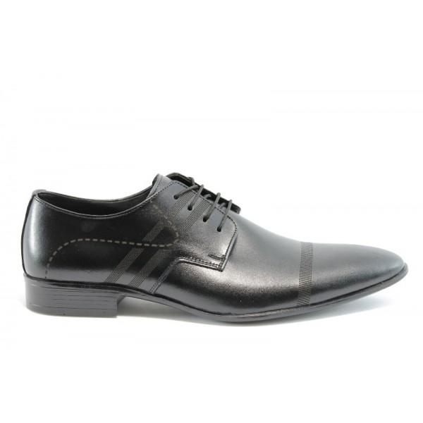 Елегантни мъжки обувки ЛД 79