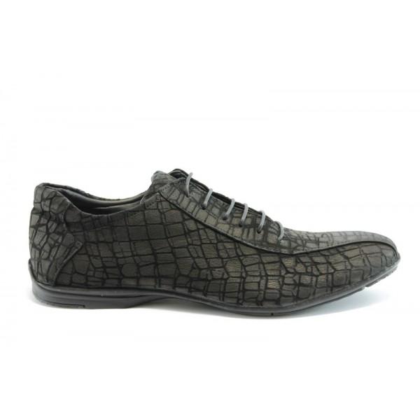Мъжки обувки  ЛД310б