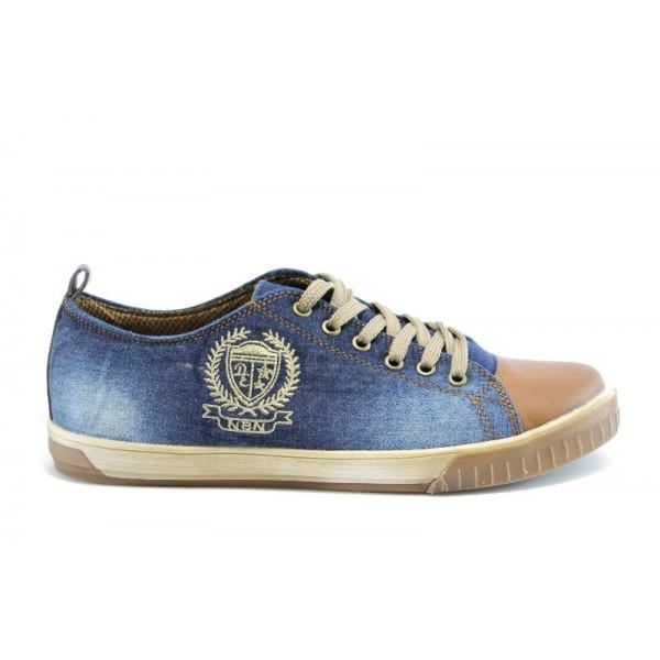 Спортни мъжки обувки МИ88