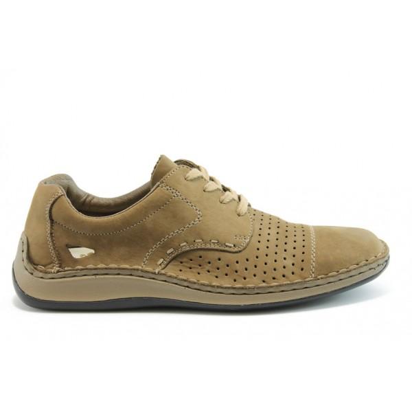 Мъжки обувки с перфорация Rieker 05217