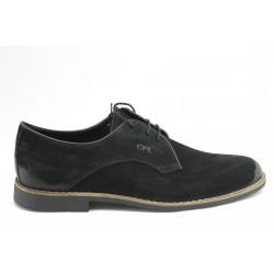 Мъжки анатомични обувки КО 39-991черен