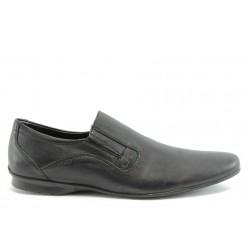 Мъжки обувки от естествена кожа КО 2353ч