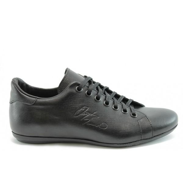 Мъжки спортни обувки МИ 3016