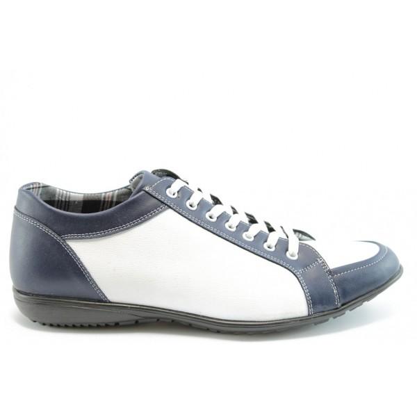 Мъжки спортни обувки МИ 3