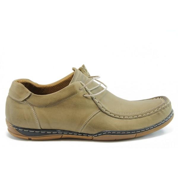 Мъжки анатомични обувки естествена кожа МИ К50беж. кожа