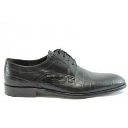 Елегантни мъжки обувки АК 6344ч