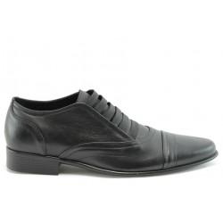 Мъжки спортно-елегантни обувки ДИ 909ч